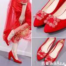婚鞋女2017新款紅色新娘鞋水鑽高跟鞋中式結婚鞋尖頭中跟粗跟紅鞋【芭蕾朵朵】