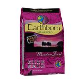 寵物家族-Earthborn原野優越無穀糧-羊肉蘋果低敏配方犬糧(羊肉+蘋果)12kg