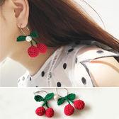耳環 針織 可愛 水果 簡約 個性 甜美 耳環【DD1708053】 ENTER  09/28