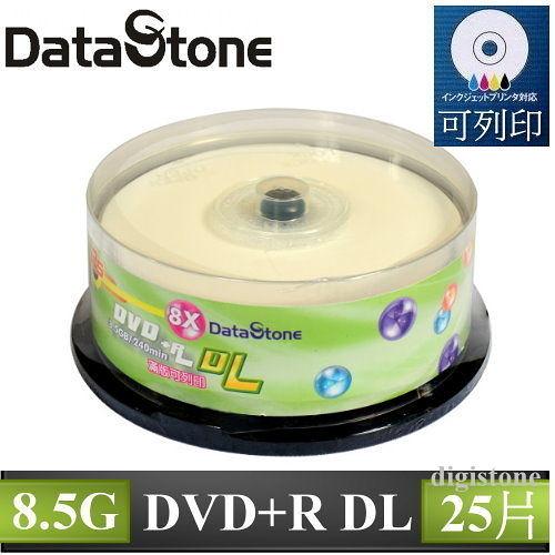 ◆免運費◆DataStone  空白光碟片 正A級 DVD+R 8X DL 8.5GB 珍珠白滿版可印片空白光碟片 (25片布丁桶X1)