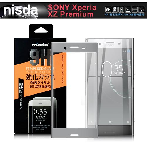 NISDA for SONY Xperia XZ Premium 滿版鋼化 0.33mm玻璃保護貼-銀