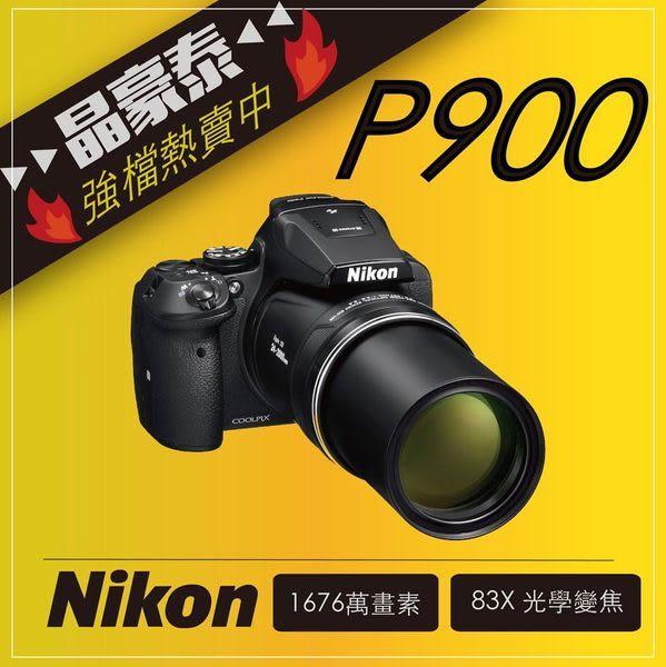 現貨 僅此一波 晶豪泰 專業攝影 Nikon 公司貨 COOLPIX P900 類單 83x 超級望遠相機  另 SX60 b700