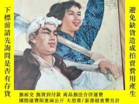 二手書博民逛書店罕見黨的教育,Y325712