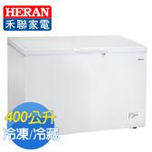 HERAN 禾聯 400L 臥式冷凍櫃(附玻璃拉門) HFZ-4061  買就送基本安裝