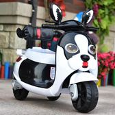 兒童電動摩托車三輪車1-3-6歲男女孩寶寶充電2大號4玩具車5可坐人jy 【免運直出八折】