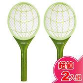 【日象】特極旋威電池式電蚊拍 ZOM-2466 (2入組)