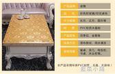 歐式pvc軟玻璃茶幾桌布防水防油餐桌墊印花塑料檯布長方形水晶板QM 藍嵐