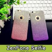 E68精品館 閃粉閃鑽 漸層透明殼 華碩 ZenFone Selfie 磨砂粉鑽 手機殼保護殼保護套 超薄軟殼 ZD551KL