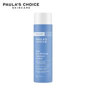 寶拉珍選 抗老化2%水楊酸緊緻毛孔精露(新包裝)