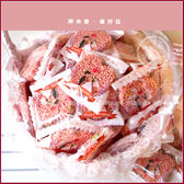 (紅麴)心型米香X50份+大提籃 X 1個-二次進場/位上禮/迎賓禮/送客禮/特別幸福朵朵婚禮小物/好吃