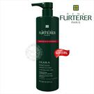 ◇ReneFurterer◇豆粕恆采髮浴600ml◇針對染後髮質適用[51249]