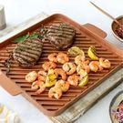 Copper Chef 美國多功能不沾斜紋烤盤