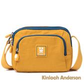 金安德森 極簡耀色 防潑水多功能方型側背包 黃色