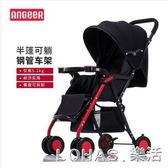 嬰兒手推車可坐可躺寶寶傘車輕便攜可折疊新生兒嬰兒車手推車 igo