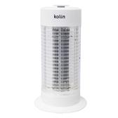 KOLIN歌林10W電子式捕蚊燈(白色) KEM-HK200