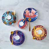 咖啡杯套裝歐式小奢華復古創意陶瓷花茶杯英式下午茶茶具茶杯套裝 【巴黎世家】