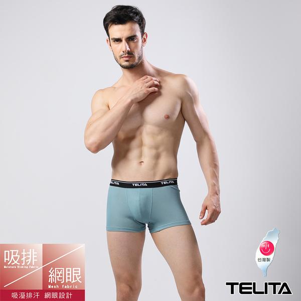 男內褲【TELITA】吸溼涼爽運動平口褲 四角褲 灰綠