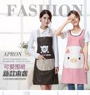 廚房圍裙韓版時尚防水防油女工作服可愛做飯圍裙logo印字圍腰 麻吉部落