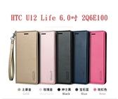 【Hanman】HTC U12 Life 6.0吋 2Q6E100 真皮皮套/翻頁式側掀保護套/側開插卡手機套/保護殼