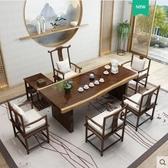 茶桌 新中式禪意功夫茶桌椅組合客廳實木茶臺現代簡約茶室辦公室泡茶桌 裝飾界 免運