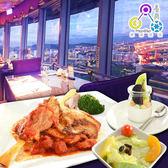 2張組↘【台北】星月360度旋轉景觀餐廳平日限定新義法料理套餐