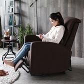 單人沙發 Bard巴德單人電動休閒椅/起身椅-3色 / H&D 東稻家居