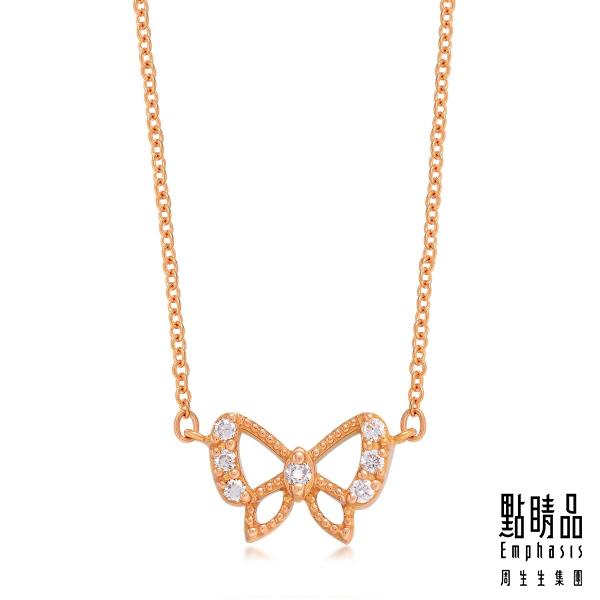 點睛品18K玫瑰金 蝴蝶結鑽石項鍊