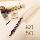 義大利 Bortoletti set80 羽毛沾水筆+沾水筆尖+沾水筆墨水一瓶 組合(bianco白色羽毛款) / 組