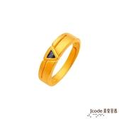 J'code真愛密碼 愛情方向黃金/水晶男戒指