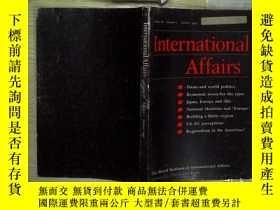 二手書博民逛書店International罕見Affairs 1992Y2030