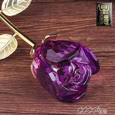 節日禮品 水晶玫瑰花擺件生日結婚紀念日禮品創意情人節禮物 coco衣巷