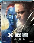 【停看聽音響唱片】 【BD】X戰警:未來昔日3D+2D藍光雙碟版
