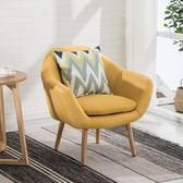 85折免運-貴妃椅北歐單人懶人布藝沙發椅簡約休閒陽台臥室客廳小戶型雙人沙發迷你