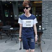 中大尺碼 夏季男士短袖t恤韓版休閒運動套裝新款帥氣一套半袖 sxx481 【衣好月圓】
