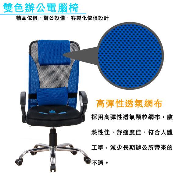 《嘉事美》威力3D專利美臀坐墊鐵腳PU輪電腦椅辦公椅 工作桌 電腦桌 立鏡 鞋櫃 穿衣鏡