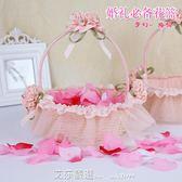 結婚用品 婚慶裝飾 伴娘花童手提花籃 撒花瓣小花籃 婚禮籃子 艾莎嚴選