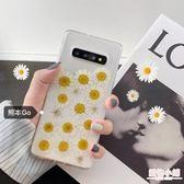 泫雅同款簡約可愛三星S10 手機殼S8軟殼S9plus透明Note9防摔Note8