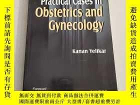 二手書博民逛書店Practical罕見Cases in Obstetrics and Gynecology實用婦產科的情況下(平裝