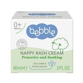 Bebble貝朵 黃櫨樹修護布疹霜60ml