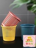 垃圾桶 居家家垃圾桶家用廚房廁所衛生間馬桶紙簍宿舍客廳創意簡約圾圾桶【樂淘淘】