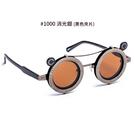 【預購】J.F.Rey 限量眼鏡 MERCI JAPON 試鏡架造型 光學+墨鏡2用 久必大眼鏡