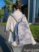 帆布後背包高中書包女大學生韓版扎染大容量後背包帆布簡約森系百搭背包 suger