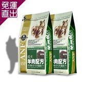 ANF愛恩富 成犬羊肉配方 大顆粒 狗飼料3公斤 X 2包【免運直出】