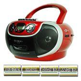 CORAL手提機CD-7700【愛買】