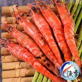 【漁季】 鮮凍草蝦10P/盒裝*1(300g±10%/盒)