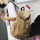 後背包男 復古背包時尚潮流個性帆布後背包男士休閒大學生書包男旅行大容量 coco