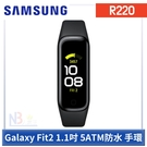 Samsung Galaxy Fit2 R220 1.1吋 防水 手環