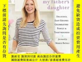 二手書博民逛書店My罕見Father s DaughterY256260 Gwyneth Paltrow Grand Cent