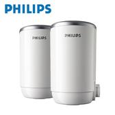 Philips 飛利浦 日本原裝 超濾龍頭型淨水器專用濾心2入 (WP3922) 適用WP3812