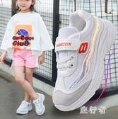 女童運動鞋 童鞋兒童秋季2018新款老爹鞋子小白男童鞋 BF10243【旅行者】